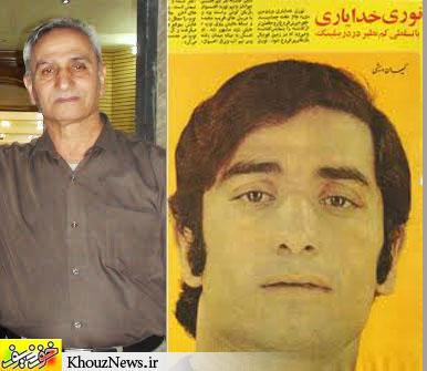 Image result for نوري خداياري