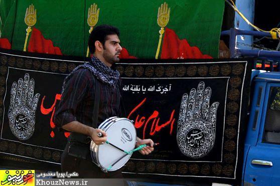 عزاداری روز عاشورای حسینی در اهواز