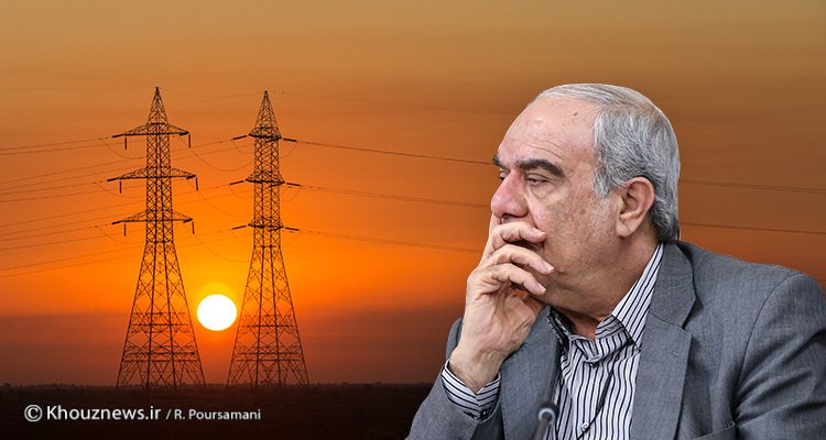تغییرات گسترده در شرکت توزیع برق خوزستان