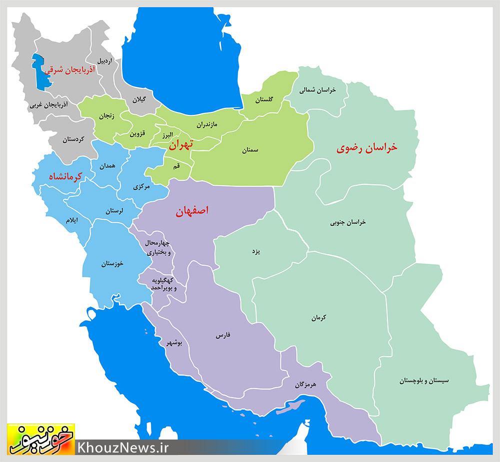 استانهای کشور به 5 منطقه تقسیم شدند / نقشه
