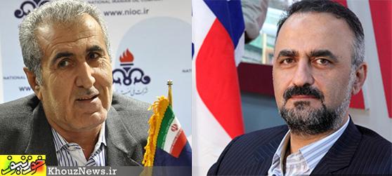 حیدر بهمنی / حمیدرضا گلپایگانی