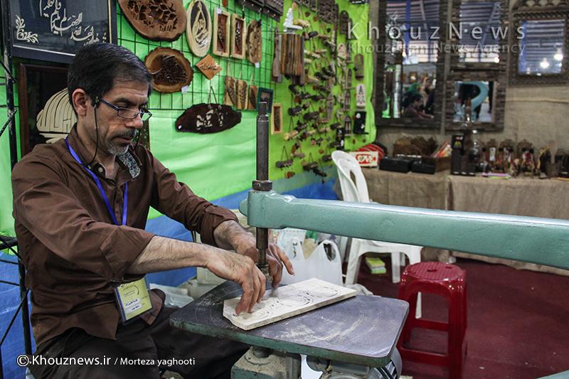 عرضه برخی از دست بافته های خوزستان به نام استانهای دیگر / ضرورت راه اندازی موزه صنایع دستی در خوزستان