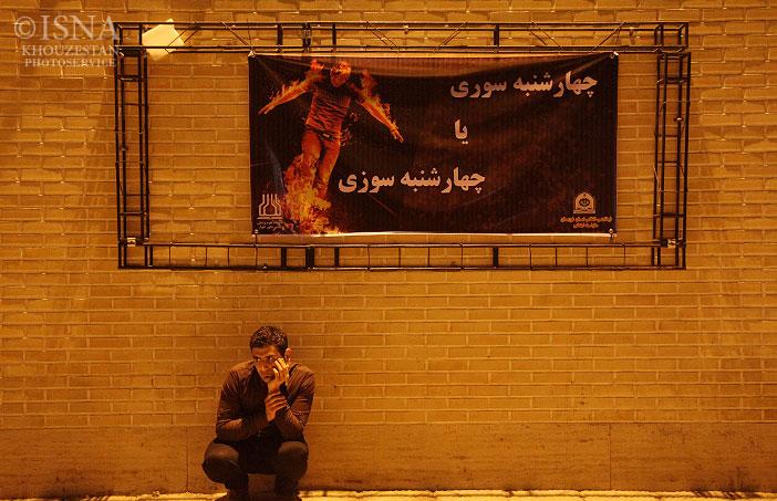 تشریح حوادث چهارشنبه سوری در اهواز