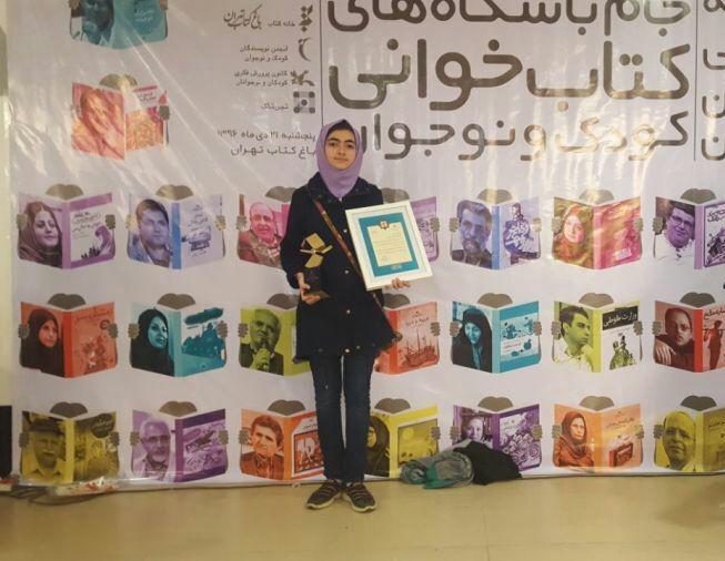 نوجوان خوزستانی مقام نخست جام باشگاه های کتاب خوانی کشور را کسب کرد