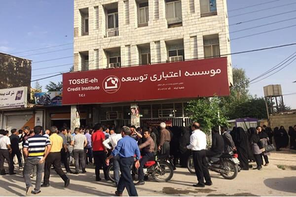 آخرین خبر درباره شرایط سپرده گذاران ثامن الحجج.