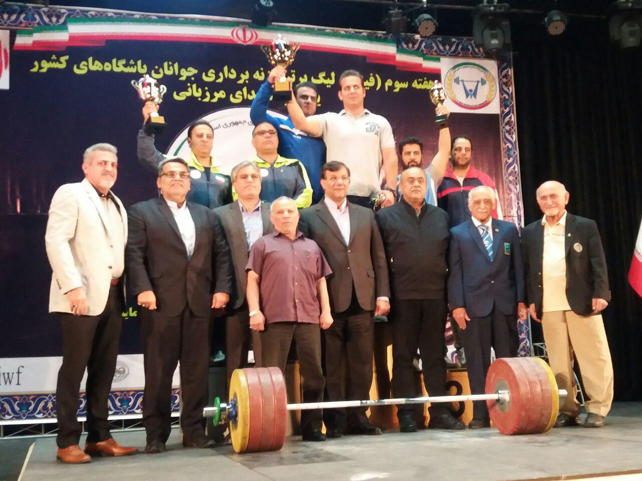 درخشش وزنه برداران خوزستانی در لیگ برتر جوانان کشور