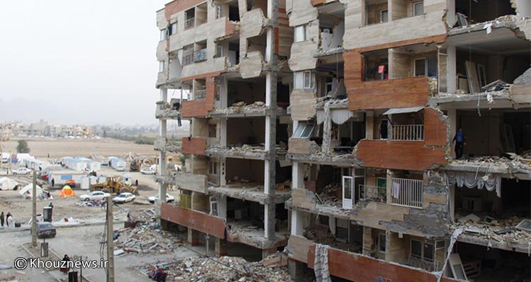 نتیجه تصویری برای اگر زلزله بیاید بسیاری از ساختمانهای خوزستان تخریب میشوند