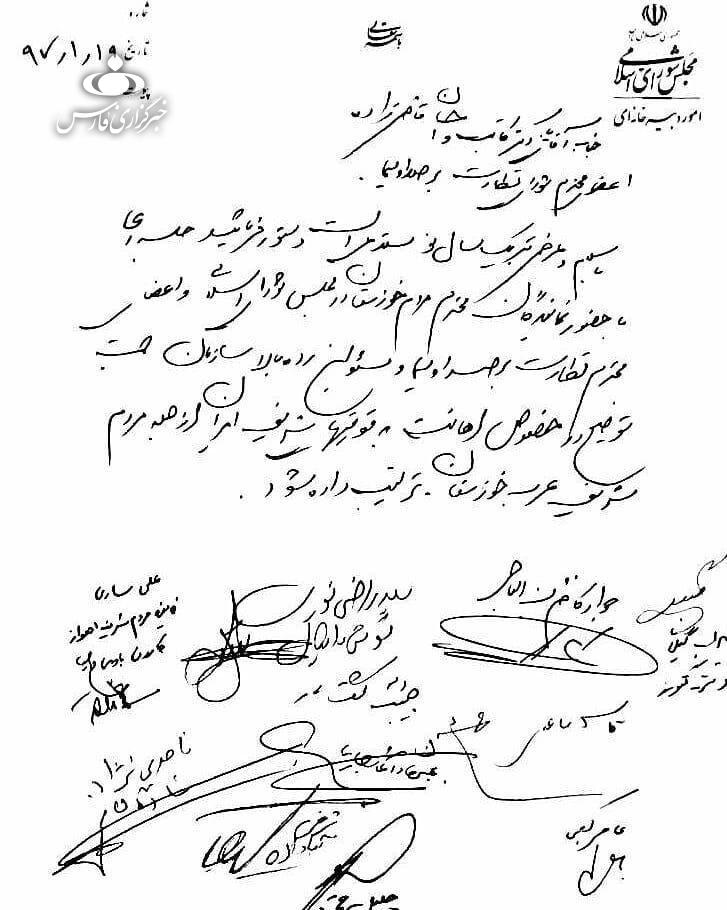 نمایندگان خوزستان در مجلس شورای اسلامی خواستار تشکیل جلسه هیأت نظارت بر صداوسیما شدند