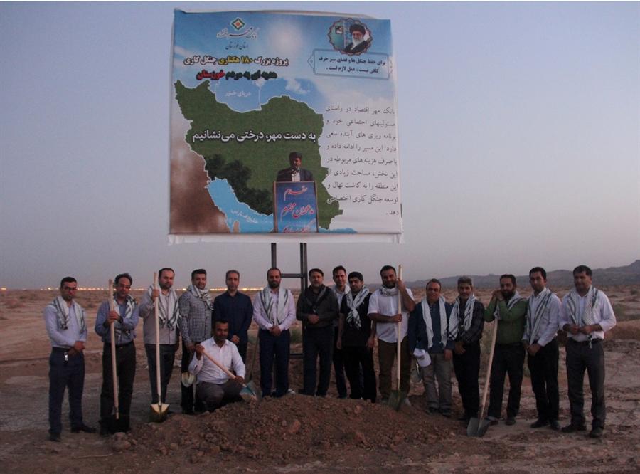 بانک مهر اقتصاد نهال کاری در خوزستان را ادامه می دهد