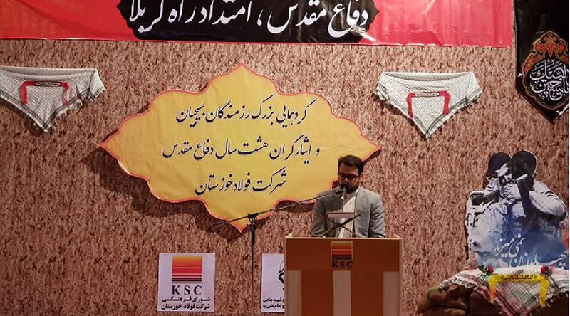 گردهمایی بزرگ رزمندگان، بسیجیان و ایثارگران فولاد خوزستان برگزار شد