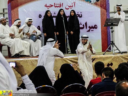 تصاویر/ نخستین جشنواره میراث ناملموس و زن + فیلم / موسیقی و رقص محلی لری اندیمشک