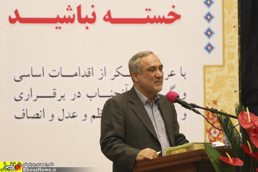 تصاویر/ مراسم تکریم و معارفه رییس کل دادگستری خوزستان
