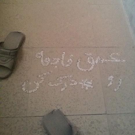 تصاویر/ خاک نوشته؛ واکنش شهروندان اهوازی به هجوم ریزگردها در اینستاگرام