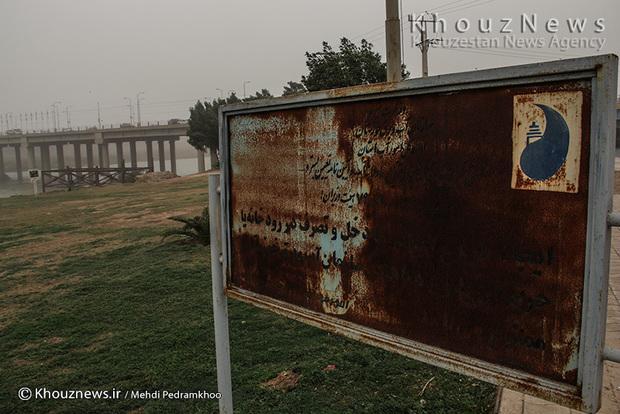 تصاویر/ روایتی از زوال رودخانه کارون / 10