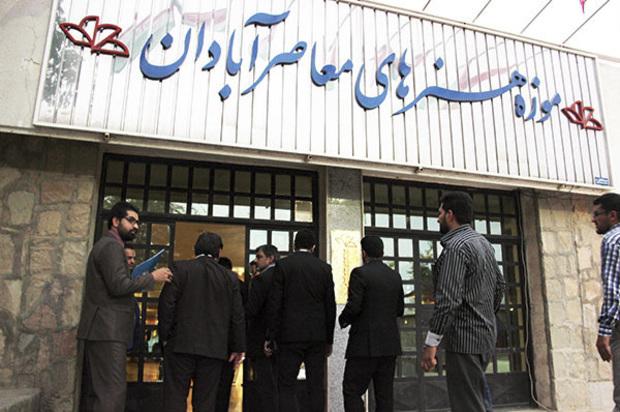 موزه هنرهای معاصر آبادان افتتاح شد / تصاویر